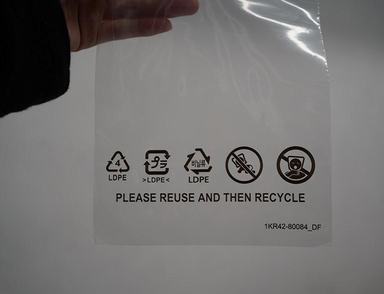 ถุงพลาสติกพิมพ์ลาย / Logo